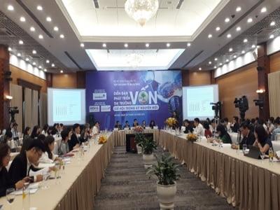 Tương lai thị trường vốn Việt Nam: Kết nối sẽ tạo nên sức mạnh